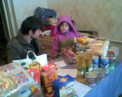 край, помощь деньгами бедным семьям чечня Каталог Декор Обои