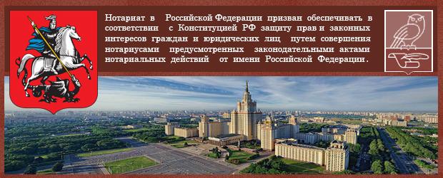 Нотариальные конторы в городе мичуринск