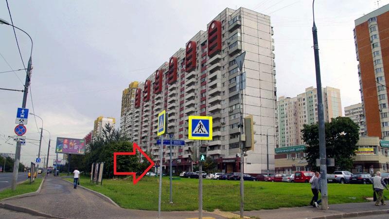 Мичуринский проспект, д. 21, корп. 1. Вид на нотариальную контору со стороны станции метро.